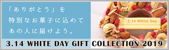 3.14 WHITE DAY GIFT COLLECTION 2019