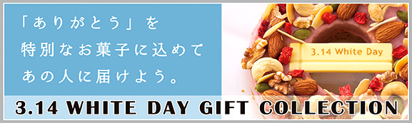3.14 WHITE DAY GIFT COLLECTION